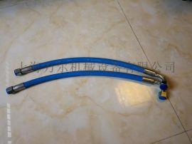空压机高温高压油管42844332英格索兰油管