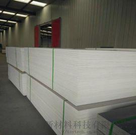 厂家供应pvc硬板塑料板白色