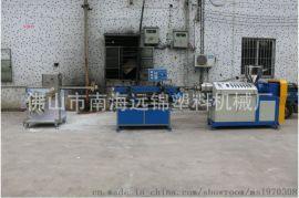 波纹管挤出生产线 单螺杆塑料吸管挤出生产线 变径管线定制