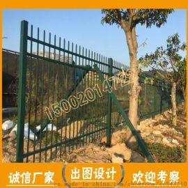 宝安机场铁艺护栏供应商*铝合金围栏*围墙栅栏加高