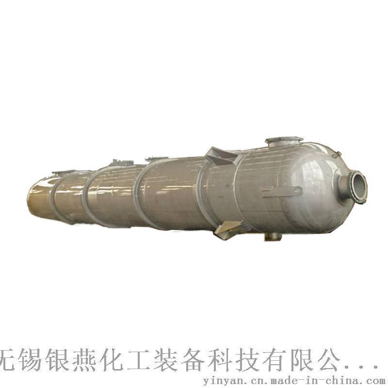 塔器 不锈钢精馏塔 四氟化工塔节 非标压力容器