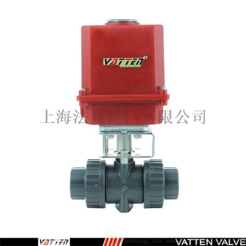 热销耐酸碱气动UPVC球阀,气动塑料球阀双由令连接