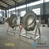 山东华钢批量供应不锈钢蒸煮锅 熟食店卤煮锅