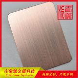 304红古铜不锈钢板图片 拉丝镀黑红古铜酒店装饰板