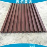 厂家特供凹凸木纹铝单板   隔断表面装饰凹凸型铝天花