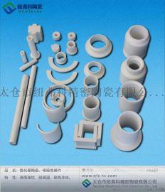 绝缘耐高温氧化硼陶瓷、电极绝缘件