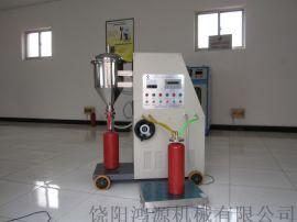 三级维修灭火器干粉充装机,灭火器灌装机器多钱