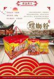 正宗柳州忆馨源螺蛳粉广西特产330g*6袋礼盒