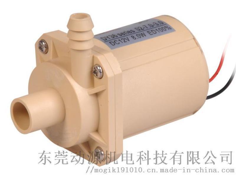 無刷潛水泵適用洗澡機 抽空調冷凝水