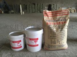 築牛牌 灌漿料 道路緊急搶修料 北京重慶廠家直銷