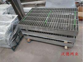 不锈钢钢格板 踏步钢格板 镀锌钢格板厂家