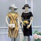 折扣女装加盟哈尔滨她衣柜总店地址女装尾货女式貂绒衫播女装品牌