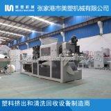 塑料脫水機_薄膜擠幹機廠家直銷塑料薄膜脫水機