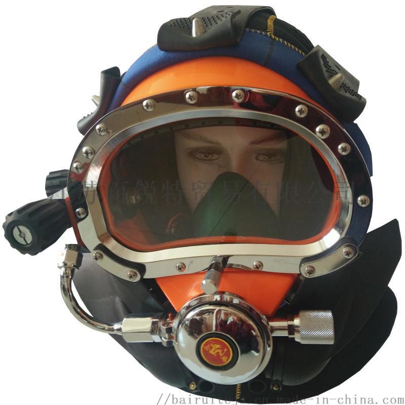 MZ300-B型潜水面罩 潜水頭盔 重潜頭盔