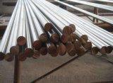 S31008钢棒 s31008不锈钢圆钢报价