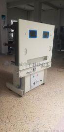 ZN85-40.5F/1600-25户内真空断路器