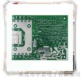 中雷pcb高精密線路板阻抗板沉頭孔板過孔塞油
