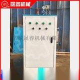 酒厂配套免检电蒸汽发生器由晟睿机械供应 热效率高
