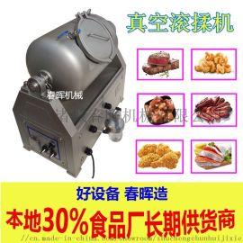 家用小型呼吸式牛肉真空滚揉机 变频调速酱菜腌制机