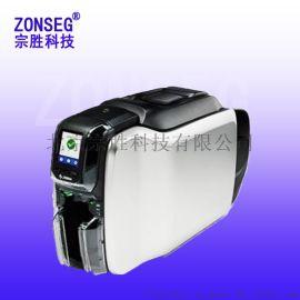 斑马ZC300制卡机斑马证卡打印机