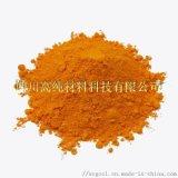 厂家供应高纯5N 99.999%硫化镉