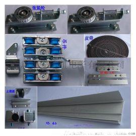 自动门维修 DE125B自动门维修