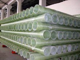 玻璃钢电缆管道 通风管道信誉保证