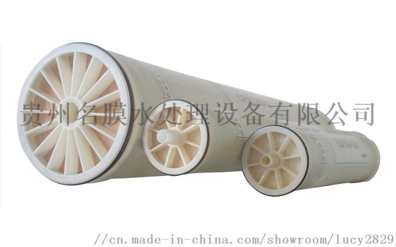 贵州海德能反渗透膜 贵阳海德能反渗透膜