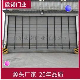 山东欧诺厂家生产 PVC快速堆积门 感应卷帘门