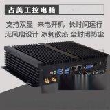 占美GK1037、GK4000、GK3000无风扇嵌入式工控机,工业串口电脑迷你小主机