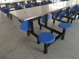 四川不锈钢食堂快餐桌椅定制厂家