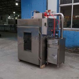 小型烟熏炉生产厂家烘干熏制成套设备
