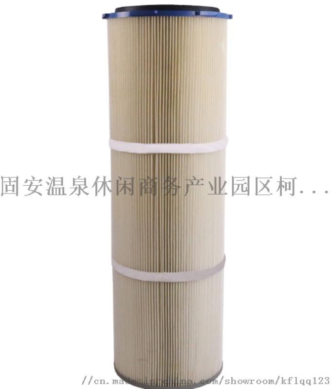 耐阻燃除尘滤芯3266除尘滤芯聚酯纤维滤筒品质保证