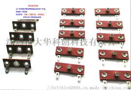 厂家25MM喇叭 扬声器 接线端子板 喇叭配件