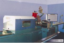 高频焊接成套机床