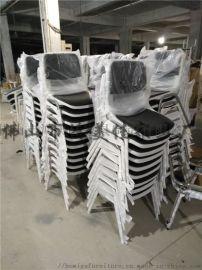 廠家定制布面軟包辦公培訓學生職員塑鋼椅可疊放