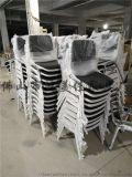 廠家定製布面軟包辦公培訓學生職員塑鋼椅可疊放