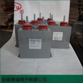 脉冲高压储能电容器