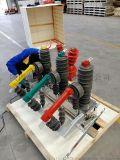 10KV-ZW32戶外真空開關西安廠家統一價目