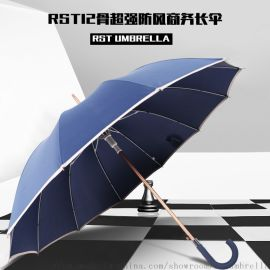 RST福懋布铝合金纤维防风自动直杆礼品广告伞