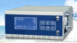 GXH-3011A1便携式红外线CO分析仪