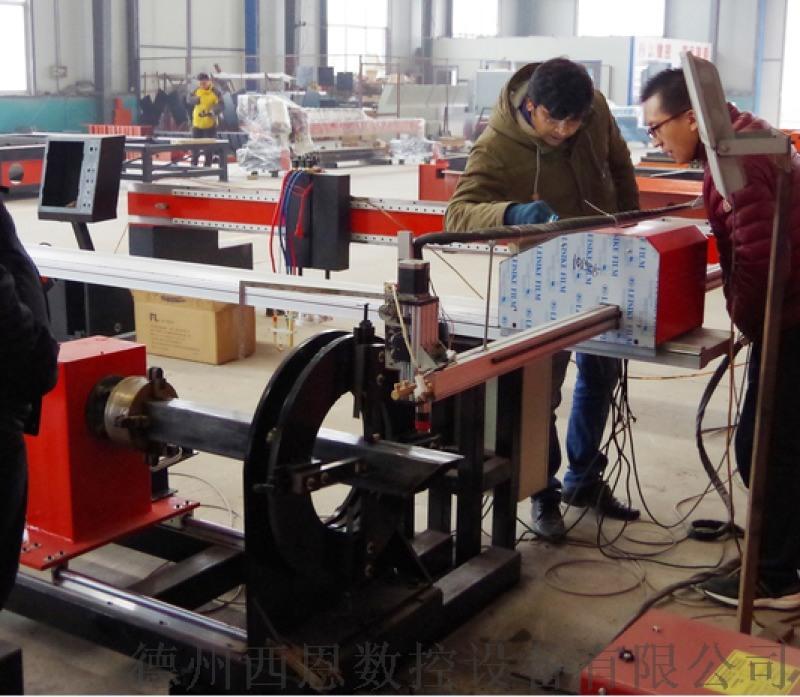 方管数控切割机 西恩数控 数控钻切一体切割设备