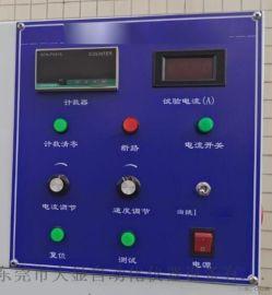 电线电缆静态曲绕试验机