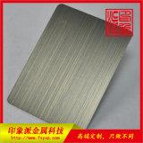 不锈钢镀铜板 厂家供应青古铜亮光不锈钢厂家直销