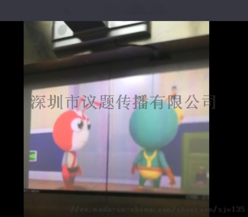 议峰科技供应高清电梯门短焦投影广告机