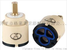 25两档分水阀芯90°分水阀芯 开平市格莱美GD25F-YE01A-0001分水阀芯