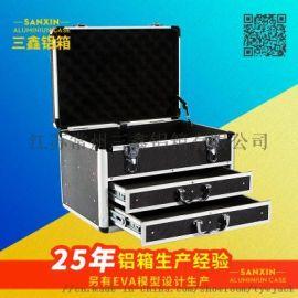 工具箱 仪器箱