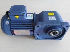 齿轮减速电机100W-3.7KW小型齿轮减速电机