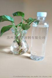 广东辰英聚氨酯专用增塑剂 湖南聚氨酯专用增塑剂