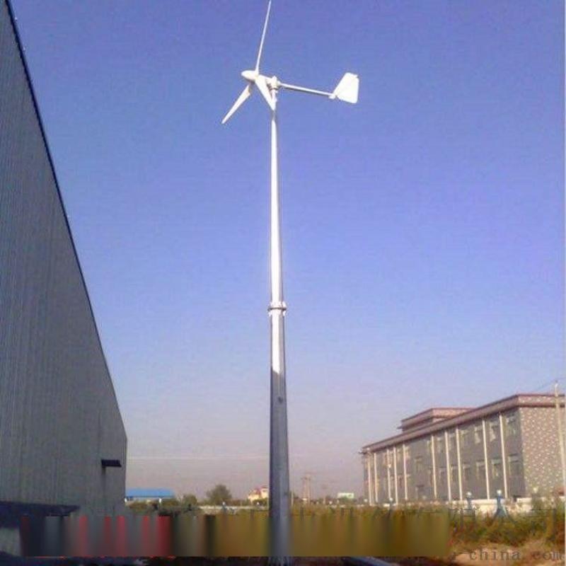 1000瓦风光互补风力发电机低转速安装方便